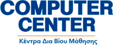 Computer Center - Κέντρα Δια Βίου Μάθησης